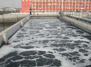 可靠的废水处理厂家是什么样的