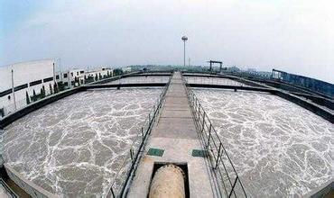 东莞废水处理